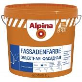 Альпина Эксперт Фасаденфарбе (Alpina Expert Fassadenfarbe) - атмосферостойкая, белая водно-дисперсионная краска для фасадов и внутренних работ