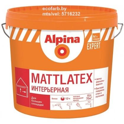 Alpina MATTLATEX (Альпина Маттлатекс) – высокоукрывистая краска для внутренних работ.