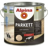 Alpina Parkettlack  - алкидно-полиуретановый лак для пола и паркета