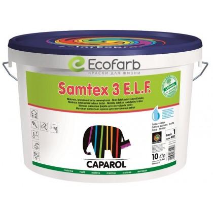 Капарол Самтекс 3 - глубокоматовая, стойкая к мытью латексная краска для гладких покрытий внутри помещений, без растворителей и вредных выделений.
