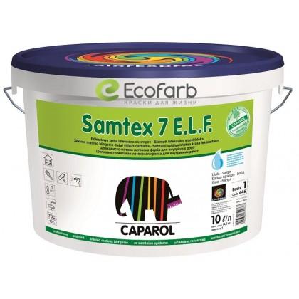 Капарол Самтекс 7 - шелковисто-матовая латексная краска для внутренних поверхностей, подвергающихся большим нагрузкам