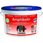 Капарол Амфиболин (Caparol Amphibolin) - универсальная акрилатная краска