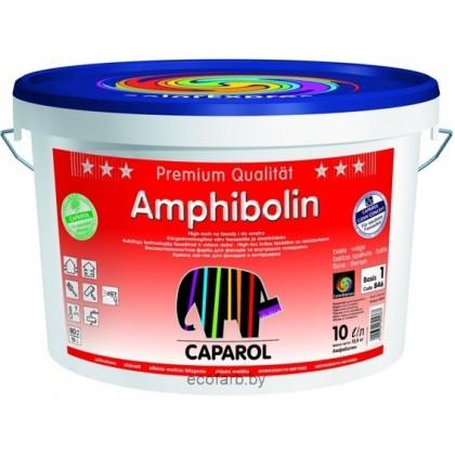 Капарол Амфиболин - универсальная тонкослойная краска высшего класса на основе чистого акрилата без растворителей и с минимальными выделениями (E.L.F) для наружных и внутренних работ