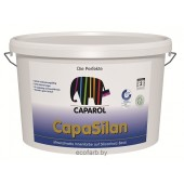 Капарол Капаcилан (Caparol CapaSilan) глубокоматовая краска для внутренних работ 10л.