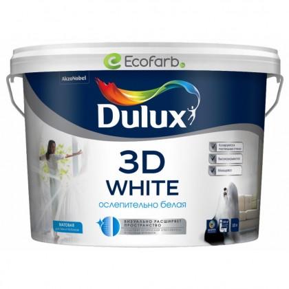 Dulux 3D White Матовая водно-дисперсионная краска для стен и потолков 10 л