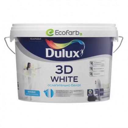 Dulux 3D White Матовая водно-дисперсионная краска для стен и потолков 2,5 л