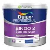 Dulux Bindo 2 Глубокоматовая краска для потолков.