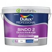 Dulux Bindo 2 Глубокоматовая краска для потолков 9,0 л