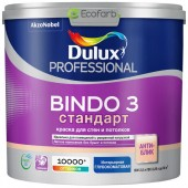 Глубокоматовая водно-дисперсионная краска для стен и потолков Dulux Bindo 3 База BW 2,5 л