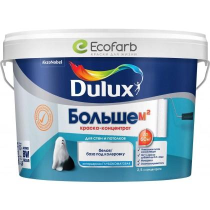 Dulux Больше м2  - суперэкономная водно-дисперсионная краска-концентрат для стен и потолков