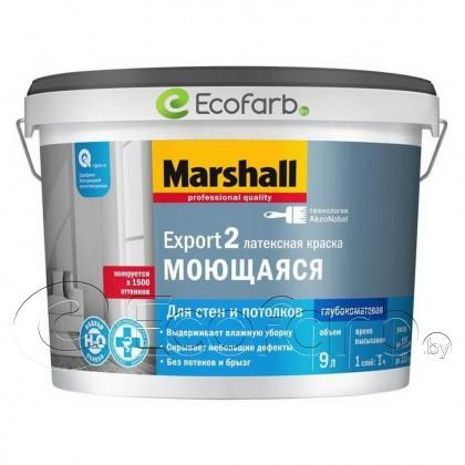 Marshall Export 2 (Маршал экспорт 2) латексная моющаяся краска 9 л BW