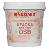 Краска Neomid (Неомид) для плит OSB (ОСБ)