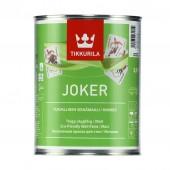Tikkurila Joker (Тиккурила Джокер) 0,9 л база C - краска для интерьера