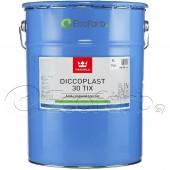 Tikkurila Diccoplast 30 TIX База TAL двухкомпонентная тиксотропная краска