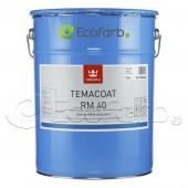 Tikkurila Temacoat RM 40 (Темакоут) двухкомпонентная эпоксидная краска