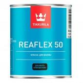 Tikkurila Reaflex 50 (Тиккурила Реафлекс 50) 0.8 л Белый - краска для ванн и бассейнов