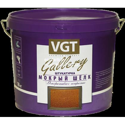 VGT «Мокрый Шелк» фактурная штукатурка