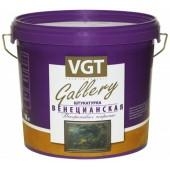 Декоративная штукатурка «Венецианская» VGT