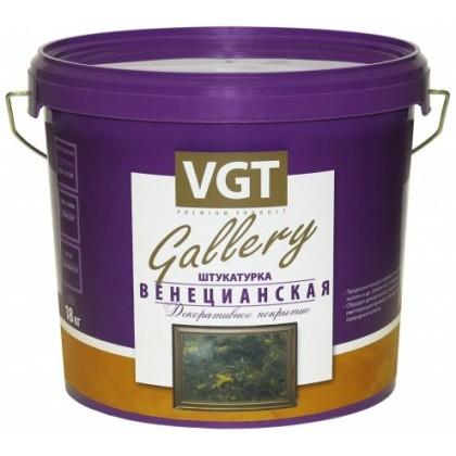 «Венецианская штукатурка» VGT
