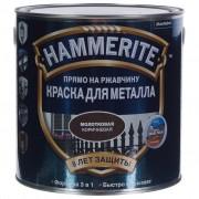 Краска для металла Hammerite (Хаммерайт) 2,5 л