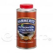 Растворитель и очиститель Hammerite (Хаммерайт)