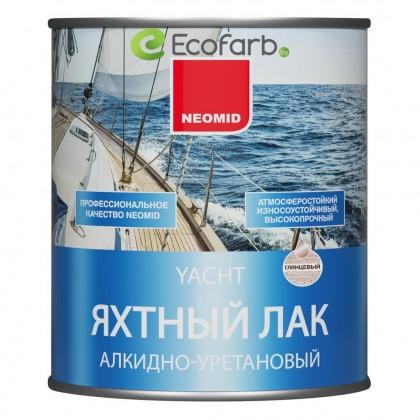 Лак яхтный алкидно-уретановый глянцевый NEOMID (Неомид) YACHT 0,75 л