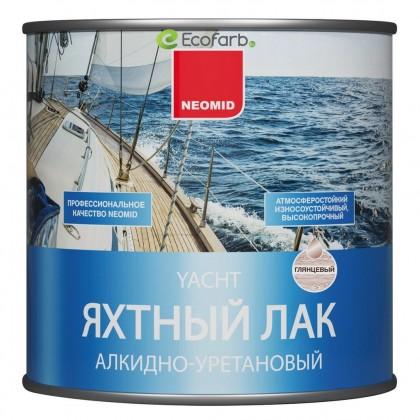 Лак яхтный алкидно-уретановый глянцевый NEOMID (Неомид) YACHT 2,5 л