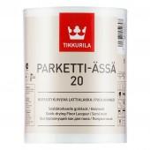 Tikkurila Parketti-Assa 20 (Тиккурила Паркетти-Ясся 20) 1.0 л - лак для пола, полуматовый