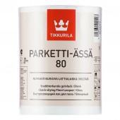 Tikkurila Parketti-Assa 80 (Тиккурила Паркетти-Ясся 80) 1.0 л - лак для пола, глянцевый