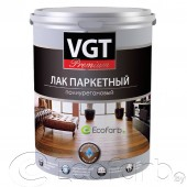 """Лак паркетный полиуретановый VGT (ВГТ) """"PREMIUM"""" глянцевый 9кг"""