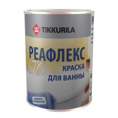 Краска для бассеинов и ванн Tikkurila Reaflex 50 (Реафлекс)