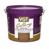 Декоративная штукатурка структурная VGT (ВГТ) мелкозернистая